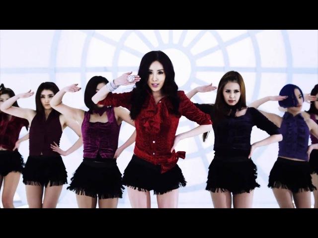 [K-pop 2011] Kan Mi Youn (간미연) - Paparazzi (파파라치) ft. Eric (에릭)