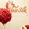 HairSilk