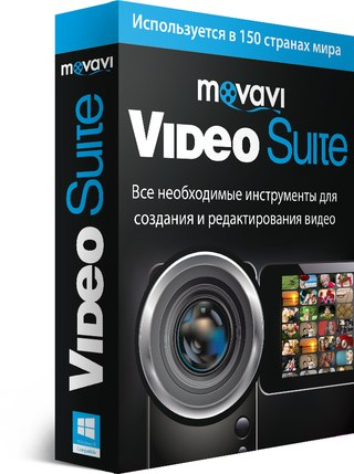 Скачать Приложение Movavi Бесплатно - фото 10