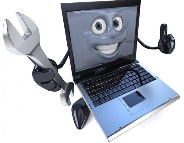 Бесплатный Онлайн Антивирус