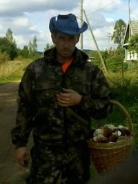 Сергей Лапполайнен