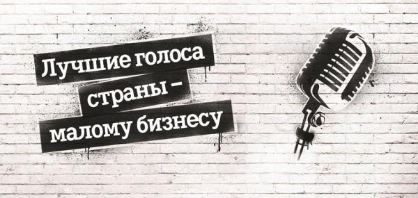 my tele2 ry