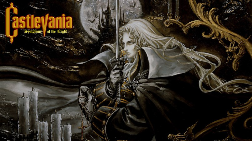 Image result for castlevania symphony of the night
