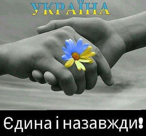 Каждый сотый украинец сейчас является переселенцем, - Ирина Геращенко - Цензор.НЕТ 1156