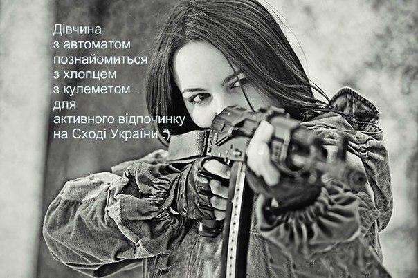Каждый сотый украинец сейчас является переселенцем, - Ирина Геращенко - Цензор.НЕТ 8124