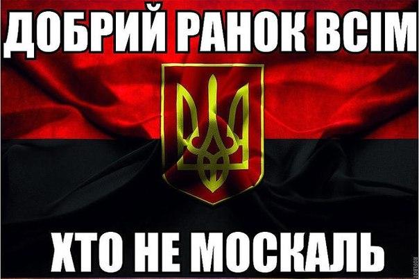 Канада поддерживает стремление Украины вступить в НАТО - Цензор.НЕТ 7769