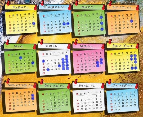 Детские праздники в день защиты детей