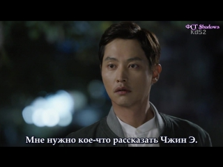 [Shadows] Все о моей маме / All About My Mom [2015] [15/50] [360р]