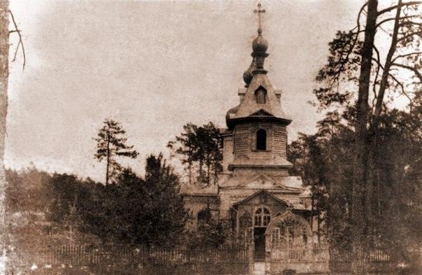 История Владимирской улицы