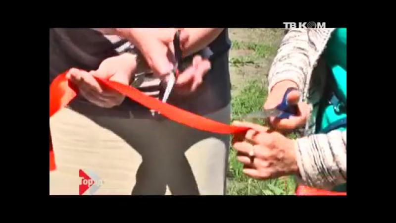 Дайдокай (Бийск) на открытии спортивной площадки в Школе №25