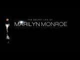 Тайная жизнь Мерилин Монро / Трейлер / The Secret Life of Marilyn Monroe / Trailer.