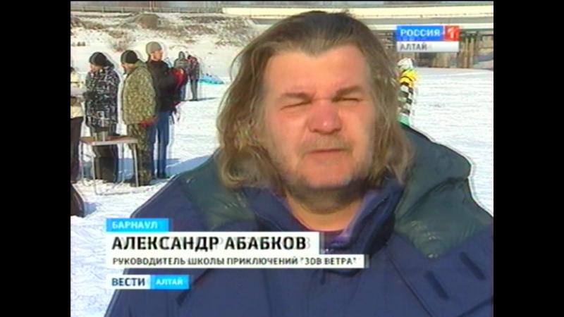 Сибирский Сусанин 2011. Вести-Алтай