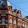 Администрация Томска