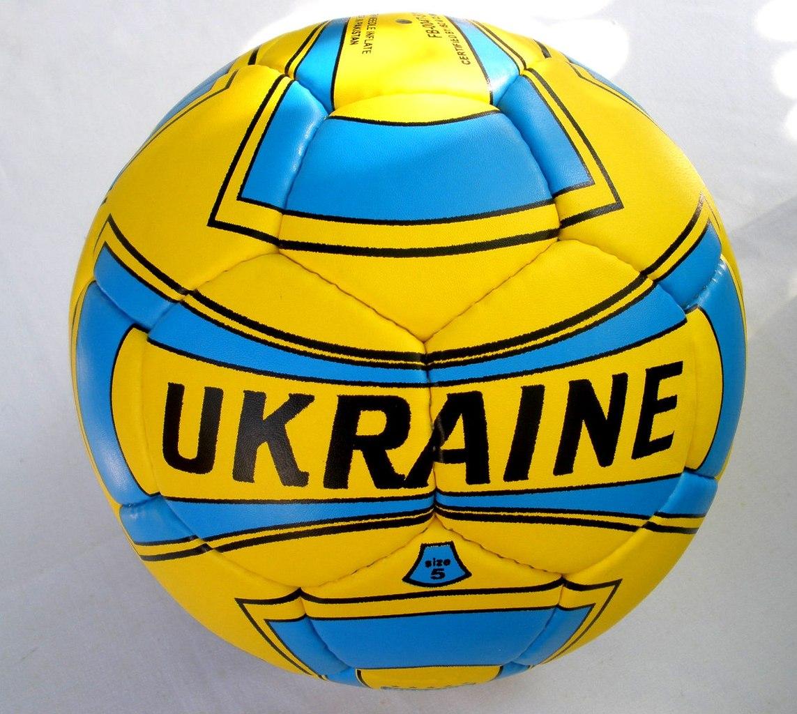 А что дальше? Украина