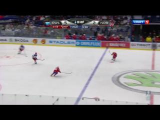 Чемпионат мира-2015. Группа В. 1 тур. Россия - Норвегия (01.05.2015)