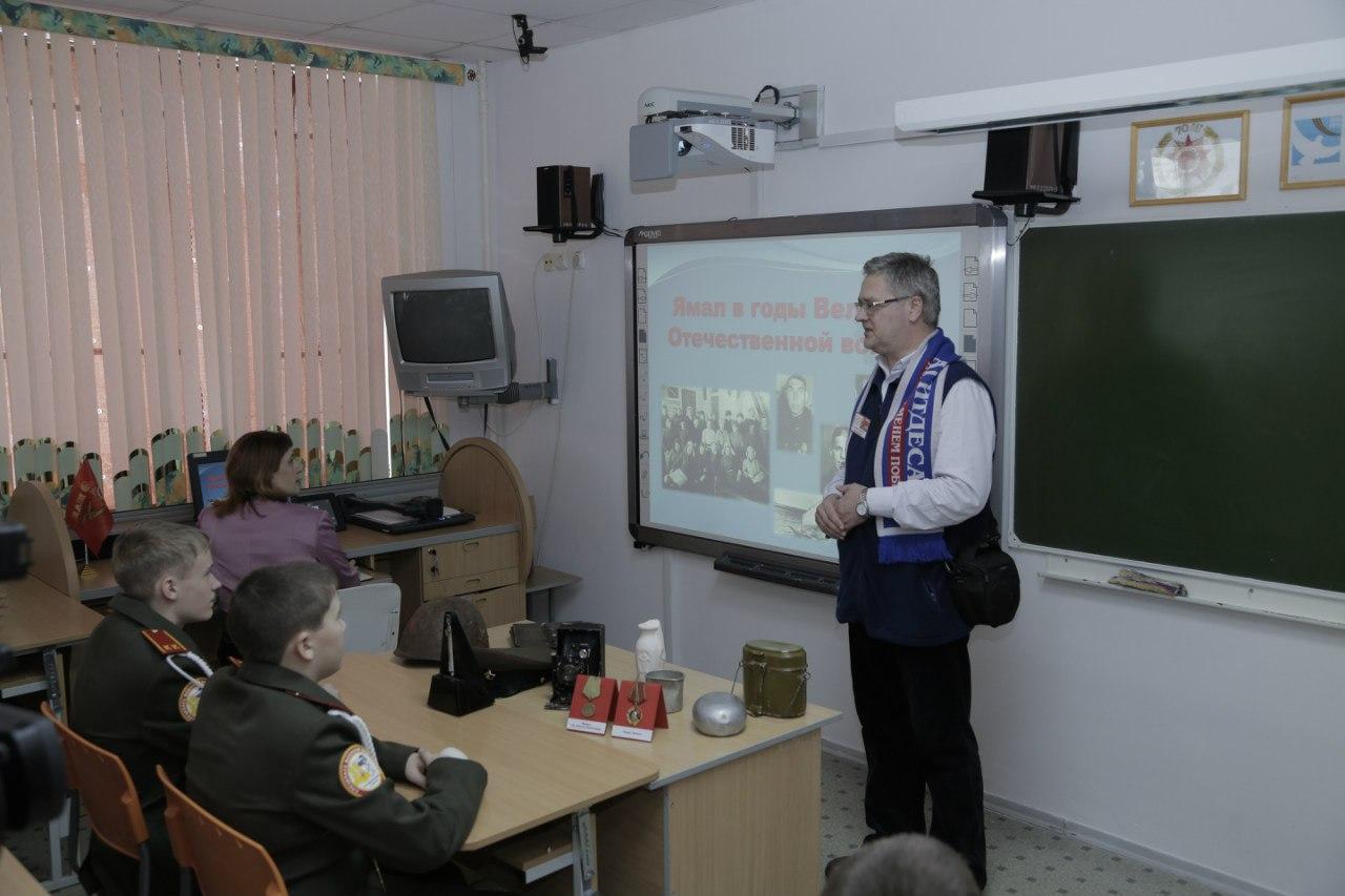 Мазурин А.Б., лекция