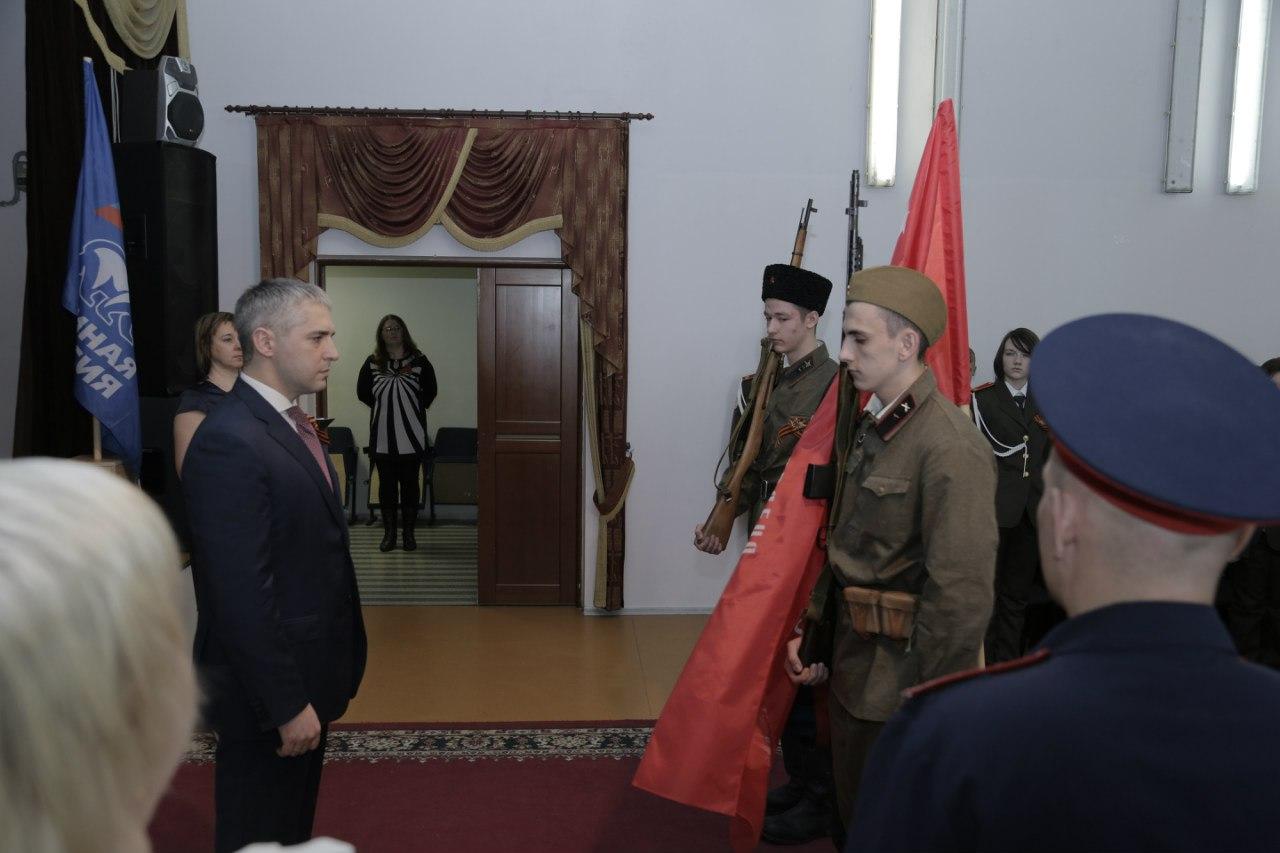 """Знамя Победы"
