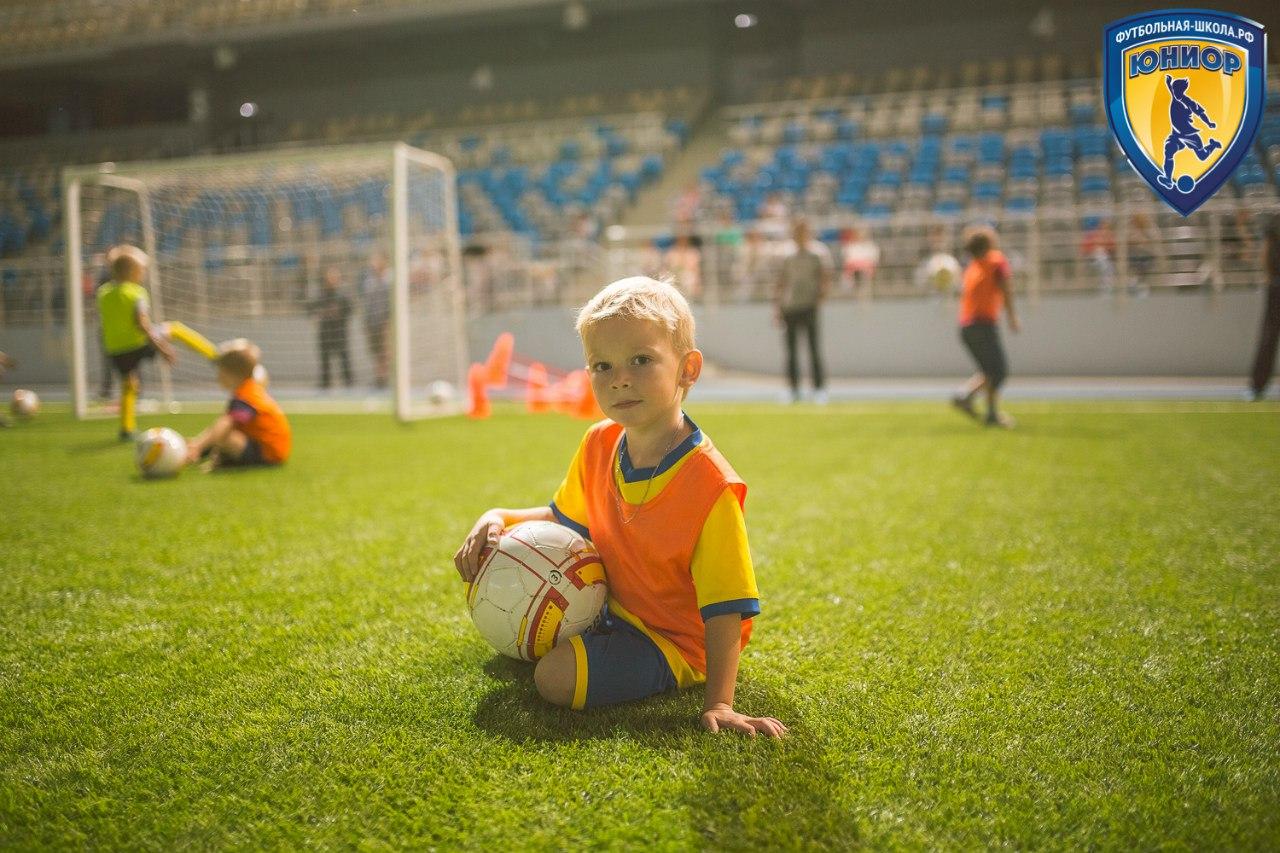 Крупнейшая в россии сеть футбольных школ юниор ведет набор детей в прокопьевске с 3-х летюниор - это футбол