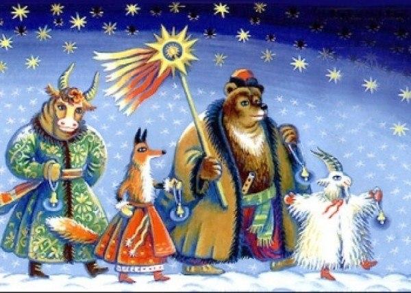 Афиша Сергиев Посад Праздник зимнего солнцестояния (Карачун)