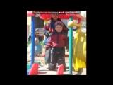 Мой альбом под музыку ГАЗ51 - Растят бошки (Водный,Трава,Гашик,Дуть,2014,GAZ51,Падик,Адик,Найк,Шишки,Правда,Бошки,Дуть,Ништяк,