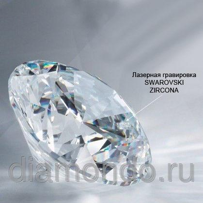 Сваровски, кристаллы, кристаллы Сваровски, Swarovski, Swarovski Crystals, Real Swarovski, Настоящие кристаллы Сваровски