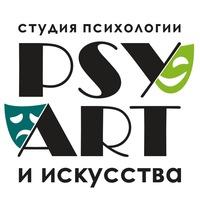 Логотип PSY-ART / Курсы актерского мастерства Краснодар