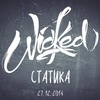 WICKED | RAPCORE
