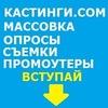https://pp.vk.me/c622226/v622226904/392b7/08E94qK8ULk.jpg