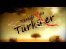 Kardes Türküler - Yaniyorum Türkce HD