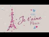 Парфюмерия Jet' aime Paris от CIEL parfum