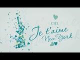 Парфюмерия Jet' aime New York от CIEL parfum