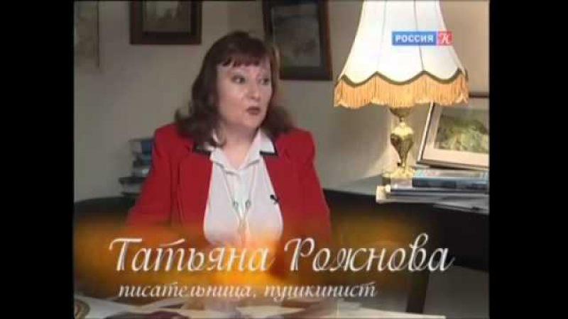 Смотри Натали. После Пушкина.ТВ!2.flv