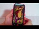 Интерактивный детский телефон Маша и медведь цена 300 р