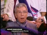 Иван Ургант и Алсу на шоу Малахова после Евровидение