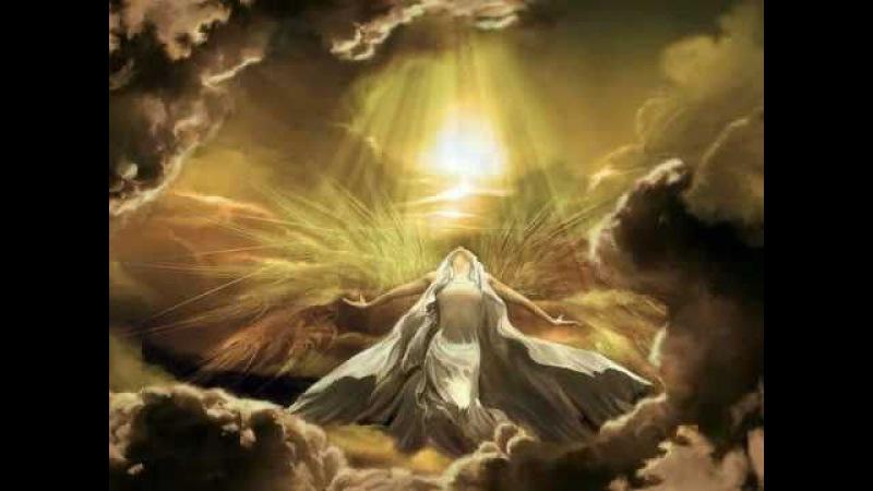 О чудесном воздействии Божественной Любви