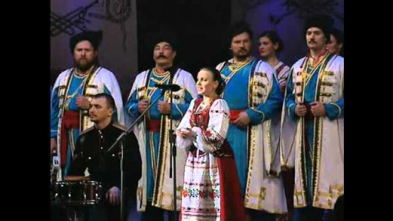 Кубанский казачий хор Господи помилуй