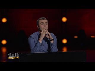 Stand Up: Иван Абрамов - О фортепианном концерте и смотринах