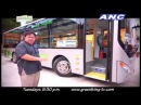 Green Frog Hybrid Bus on ANC's Green Living June 25 2013