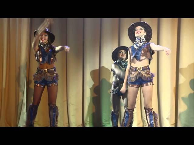 Shickolad Dance Studio - Country Cowboy Dance