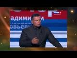 Нулевая процентная ставка! Фёдоров Евгений Алексеевич в программе «Вечер» с Владимиром Соловьевым
