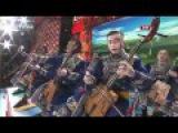English Lyrics Mongolian Song - Ode to Auspiciousness Chinese CCTV Lunar New Year Gala 2011