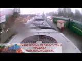 поездка на крыше поезда Сапсан