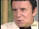 Анатолий Кашпировский. В гостях у Дмитрия Гордона . 1/2 (2009)