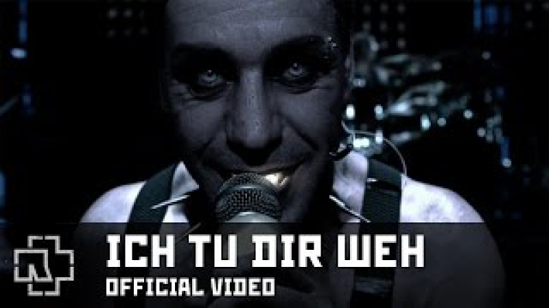 Rammstein - Ich Tu Dir Weh (Official Video)