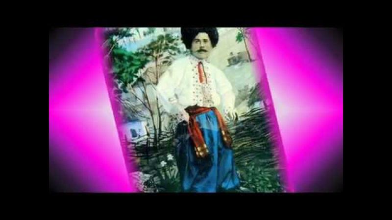 Чи ти чув миленький Ukrainian folk song Гурт Експрес