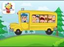 Мультик про автобус и пожарную машину! Обучающие мультфильмы для малышей. Детст ...