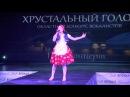 Преснякова Алина, 10 лет, «Песня Красной шапочки»