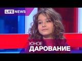 Модель, актриса, ведущая, певица Софья Долганова