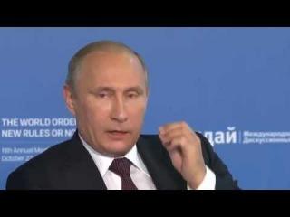 Путин жестко ответил американской журналистке по поводу ИГИЛ и Америки (24.10.14)