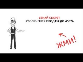 Создаем рисованные рекламные ролики с гипнотическим эффектом